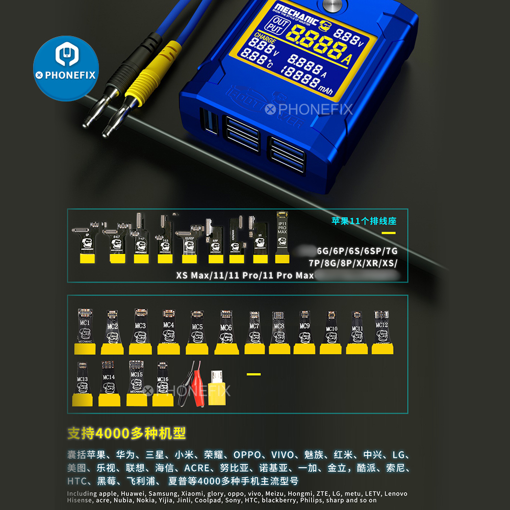 MECHANIC iBoot Power Supply Host for Android IOS Power Boot Control Line Phone Test Cable for iphone Huawei Xiaomi Samsung