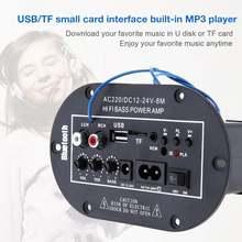 8 дюймовый 25 Вт hi fi bluetooth автомобильный аудио усилитель