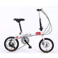 16 인치 남성과 여성 휴대용 접이식 자전거 성인 어린이 학생 가변 속도 디스크 브레이크 자전거
