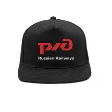 Russian outdoor railway hat, summer Adjustable Hat, hip hop, mz-016