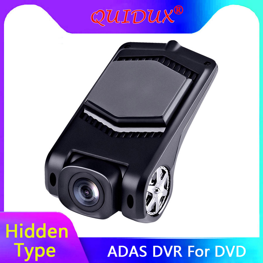 QUIDUX USB Dash cam FHD 1080P ADAS <font><b>dvr</b></font> <font><b>kamera</b></font> camera LDWS G-Sensor PIP <font><b>car</b></font> video recorders for Android 4.4 DVD Multimedia player image