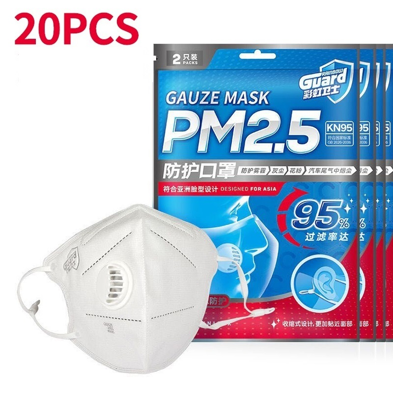 20pcs Tool Face Disposable Mask With Breathing Valves Anti-dust Face Masks Safety Garden Mouth Nose Masks PM2.5 Mask