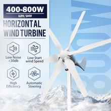 Turbina aerogeneradora de 3/5/6 cuchillas, 400w, 600w, 800w, 12v, 24v, alta eficiencia para el hogar, yate, granja, inicio de Baja velocidad del viento