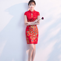 Chinese Style Women Red Peacock Wedding Qipao Handmade Button Retro Cheongsam Toast Clothes Summer Mini Sexy Evening Dress