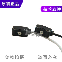 Brand new original authentic small photoelectric sensor EX-23 side-shooting side detection photoelectric switch цена 2017