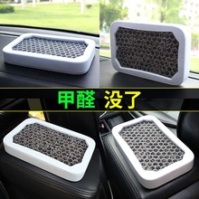 Activated Carbon Pack for Deodorizing Vehicle Deformaldehyde Bamboo Charcoal Household Use