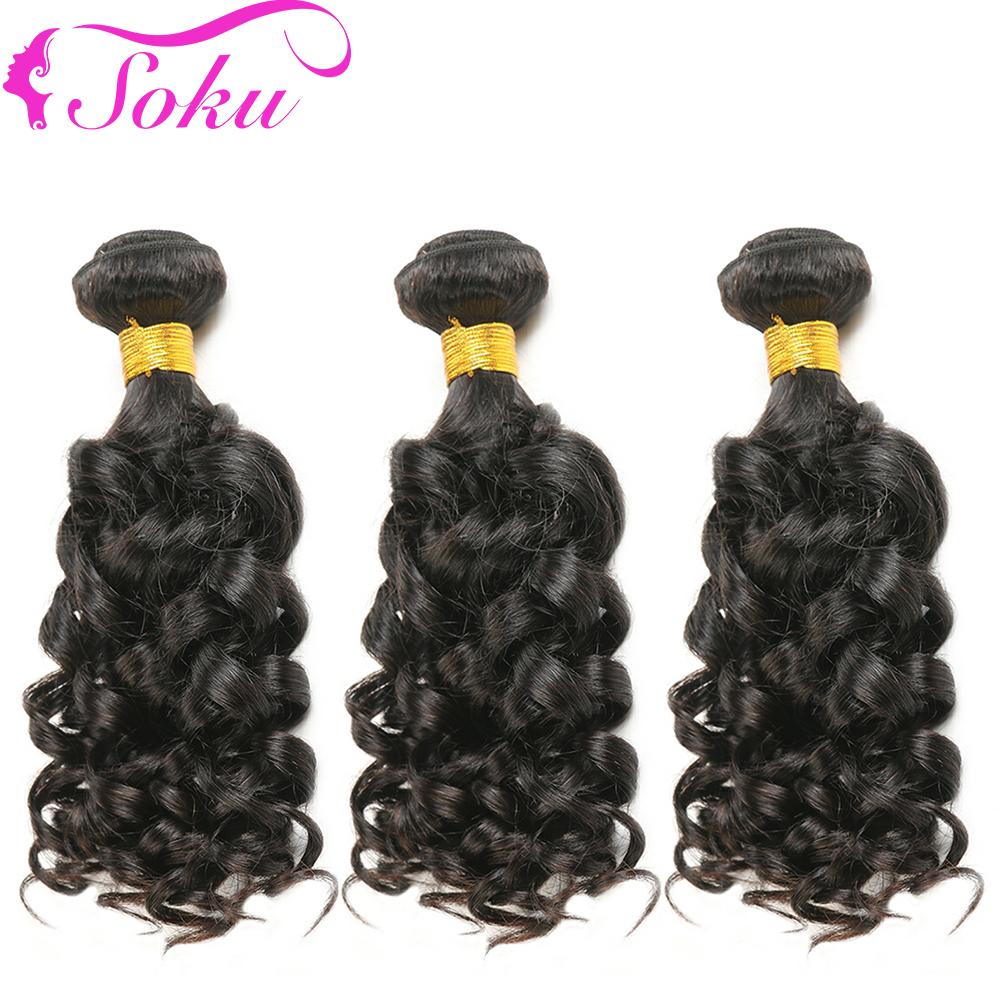 Bouncy Curly Hair Bundles 8-30 Inch 3/4 PCS Brazilian Hair Weave Bundles SOKU 100% Human Hair Bundles Non-Remy Hair Extension