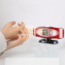 Автомобильный обогреватель 12 В электрический нагреватель автомобильный