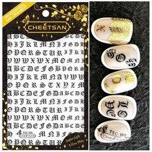 La più recente serie TSC 159 letter design 3d nail sticker decal export Japan strass decorazioni fai da te per nail art