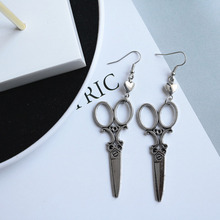 Exaggerated Vintage Hip Hop Harajuku Silver Heart Shaped Scissors Pendant Charm Earring For Men and Women streetwear jewelry