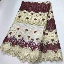 Африканская кружевная ткань высокого качества с бисером tissu dentelle бежевая кружевная ткань Вышитая Ткань 5 ярдов/комплект