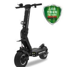 DT X dualtron X Электрический скутер показать только