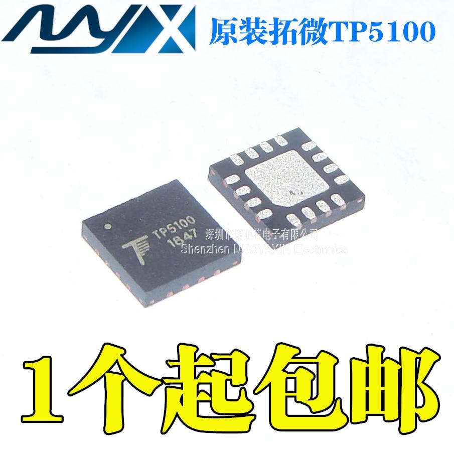 5 шт./лот новый оригинальный TP5100 QFN 16 2A переключатель понижающий 8,4 V 4,2 V литиевая батарея зарядное устройство|Интегральные схемы|   | АлиЭкспресс