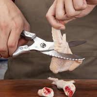 Tijeras de cocina, cuchillos de pato, pollo, pescado, carne, tijeras de acero inoxidable, hebilla de seguridad, cocina, aves de corral, culinario