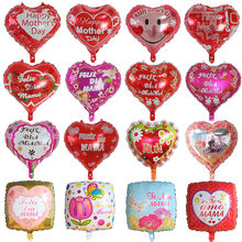 10 pçs 18 polegada coração forma espanhol feliz dia mama foil balões feliz dia das mães feliz dia decorações festa de aniversário hélio globos presentes