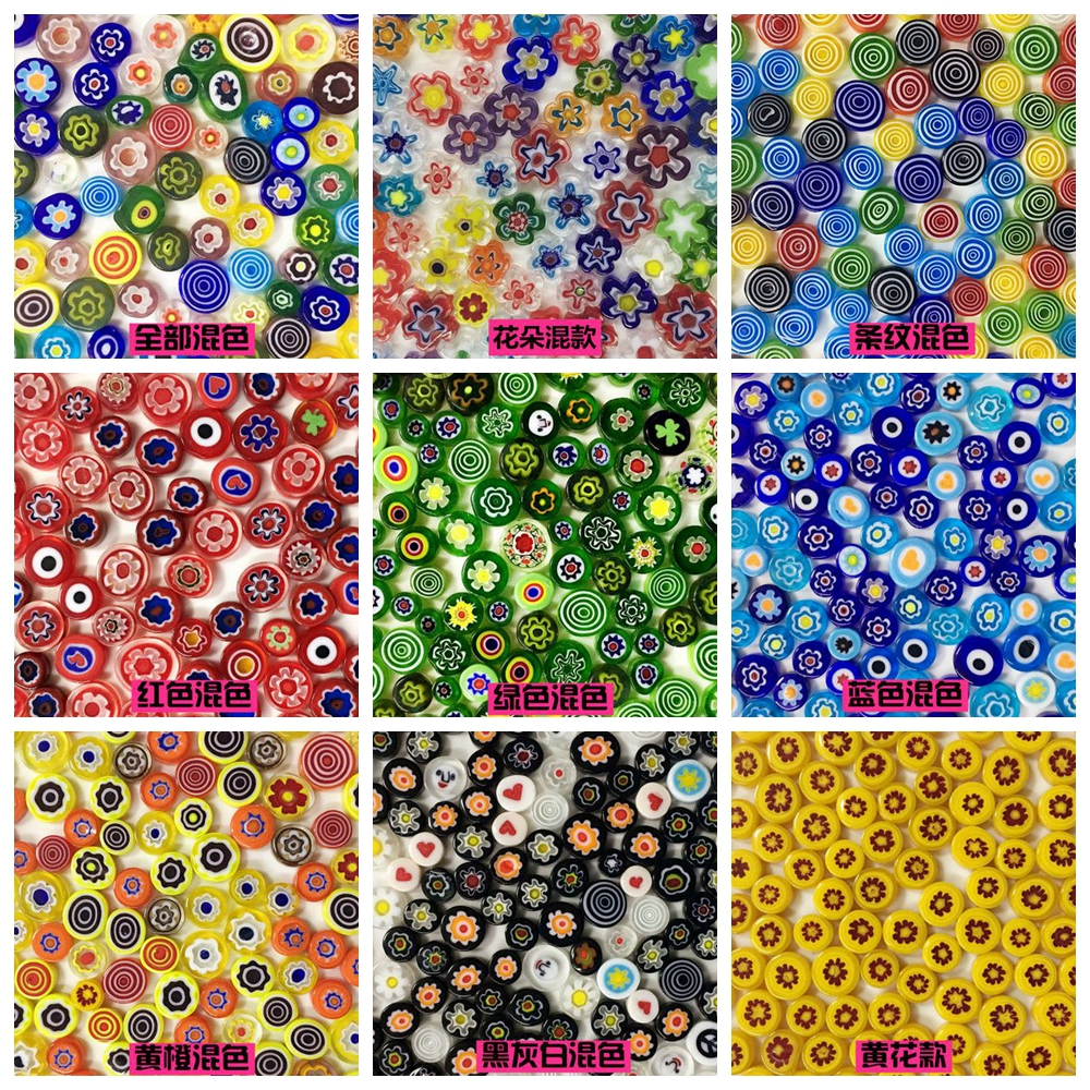 28g Mixed Flower Lucid Round Bead DIY Mosaic Glass Mirror Handmade Ornaments Accessory Candle Holder Lampshade Craft ZXY9735
