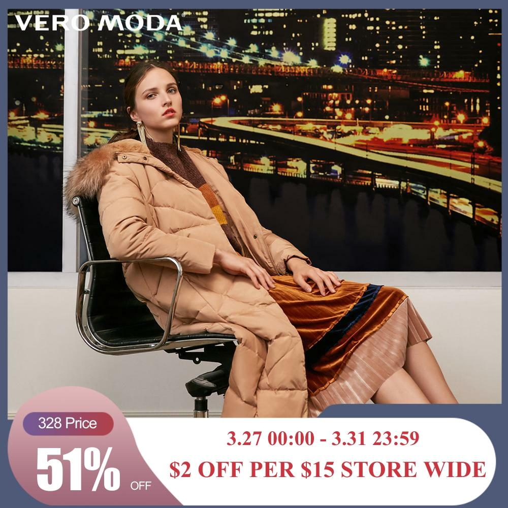 Vero Moda Women's Color Matching Braid Hair Collar Hooded Long Down Jacket  | 318312506