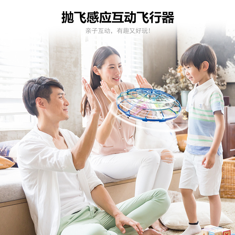 Douyin Celebrity Style Toy Watch Sensing Quadcopter Gesture Sensing Intelligent Suspension Unmanned Aerial Vehicle CHILDREN'S To