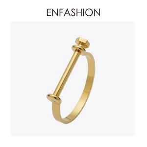 Image 3 - Enfashion שאקל U קאף צמיד Noeud armband זהב צבע בורג צמיד צמיד לנשים צמידי Manchette צמידים