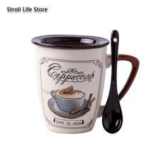 Европейская роскошная кофейная чашка креативные керамические