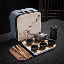 Дорожный чайный набор из фиолетовой глины yixing горшок посуда