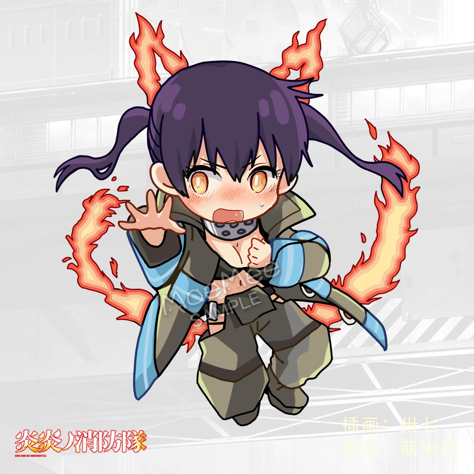 Anime Enn Enn No Shouboutai Fire Force Cosplay Iris Arthur ...