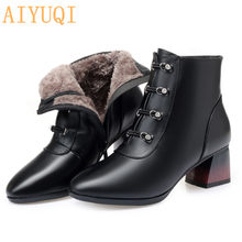 AIYUQI 2019 New Fashion Women Boots Genuine Leather Short Booties wedding Ladies Shoes Ankle Boots For Women With Platform Red(China)
