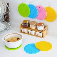 Круглые Нескользящие Коврики для посуды многофункциональная