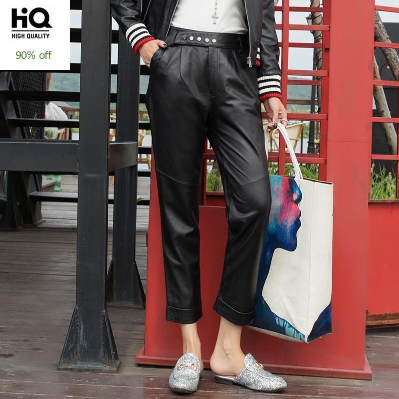 High Qualtiy Genuine Leather Womens Elastic Waist Harem Pants Fashion Calf Length Rivet Sheepskin Loose Casual Plus Size Trouser
