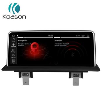 10.25inch touch Screen Android 9.0 Car Radio Multimedia Player For BMW 1Series e81/e82/e87/e88 GPS Navigation Multimedia Player