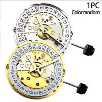 New Automatic Movement High precision Automatic Watch Mechanical Movement Watch Accessories Watch Correction Tools