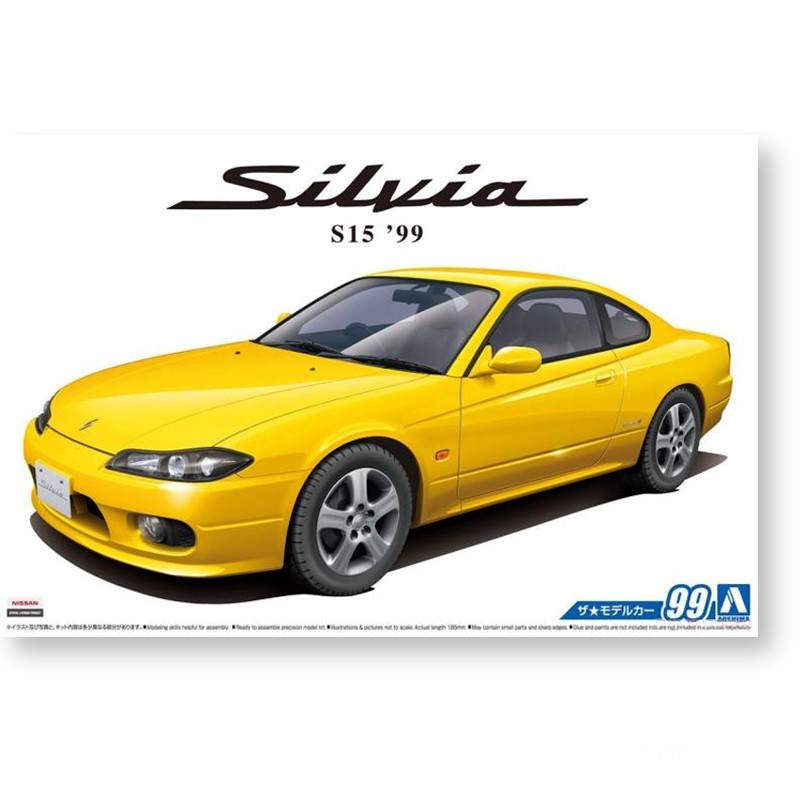 1/24 Nissan S15 SILVIA Spec R99 Assemble Car Model 05679