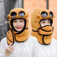 Зимняя модная теплая бархатная Толстая шапка Lei Feng, Ветрозащитная маска, защита для ушей, одноцветная меховая шапка