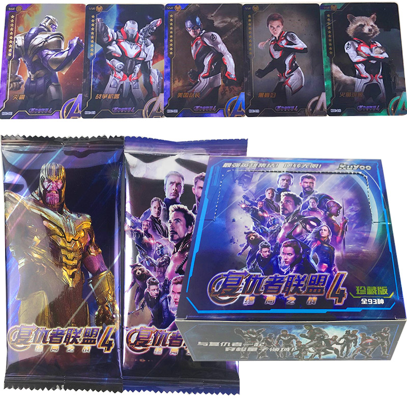 240PCS Marvel Avengers Endgame Thanos Spider-Man Hulk Iron Man Captain Thor Thor Wolverine Card Collection Toys