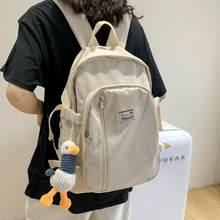 Женский рюкзак школьные сумки для девочек подростков нейлоновый
