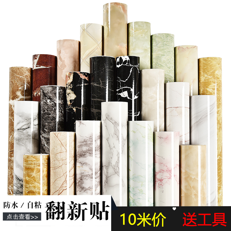 10 Meters Marble Kitchen Waterproof And Oil Proof Wallpaper Home Stove Countertop Refurbished Wallpaper Self-adhesive