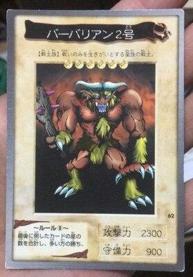 Yu Gi Oh Barbarian 2 BANDAI Bandai Toy Collecting Hobby Anime Card Game Collection