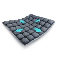 INNERNEED airbag kissen zurück kissen 3D entspannung dekompression massage sitzkissen Bequeme für büro auto
