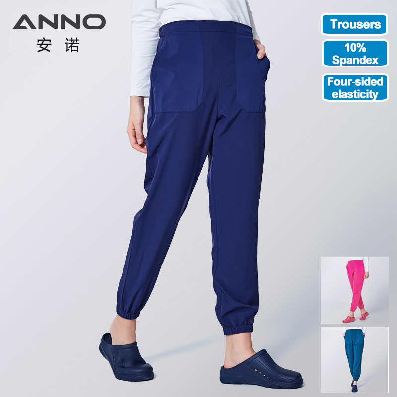 ANNO Work Trouser Doctor Nurse Uniform Bottoms Cotton Elasticated Cuffs Dental Medical Scrub Nursing Pants For Male Female