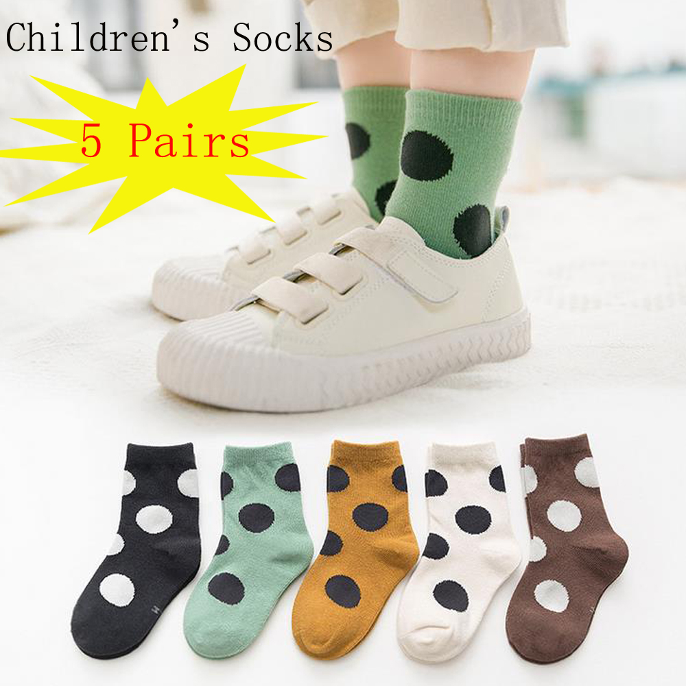 Pudcoco New Breathable Different Touch 5 Pairs Cotton Boy Girl Crew Ankle Socks Lot Casual Fashion 1-8 Years Baby Toddler Kids