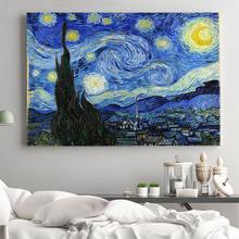 Ван Гог Звездная ночь абстрактный пейзаж холст плакат знаменитый