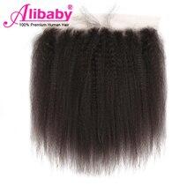 """Alibaby кудрявые прямые волосы закрытие 8'-2"""" 13X4 уха до уха кружева лобовое Закрытие с волосами младенца Yaki человеческие волосы кружева Fronal"""
