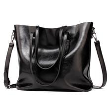 Выразительные женские сумки через плечо из мягкой искусственной кожи в стиле ретро, большие сумки, женские повседневные сумки высокого качества, Женская Офисная сумка мессенджер для женщин