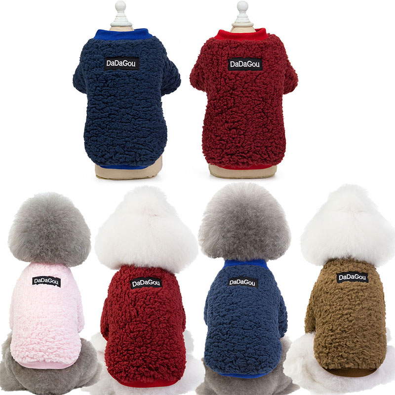 DaDaGou Winter Dog Jacket Made with Soft Fleece Fabric for Small and Medium Dogs