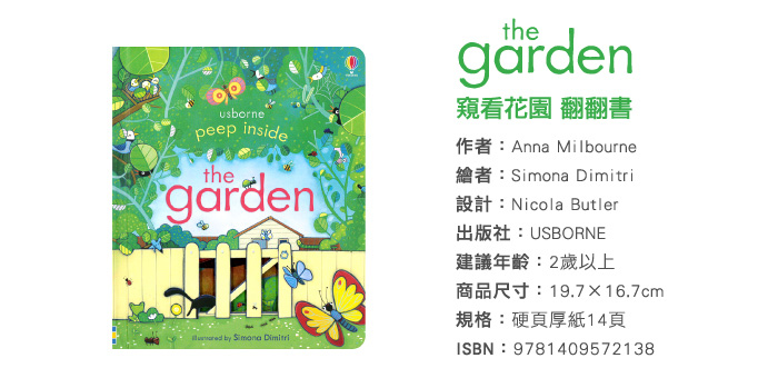 Peep Inside Garden English Educational 3D Flap Picture Books Children Kids Reading Book For 3-6 Years Old