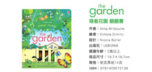 Peep inside Garden English Educational 3D Flap Picture Books Children Kids Reading Book For 3 6 Years Old