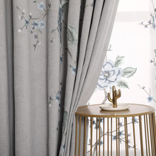 Chinese Style Single-sided Cashmere Embroidered Bedroom Curtain Fabric Product Customization Curtain for Living Room