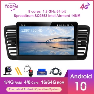 TOOPAI Android 10 For Subaru Legacy Outb