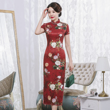 2020 Time limited Shows Improved Qipao Dress Party Long Silk Cheongsam Chinese Costume Wholesale Women To Restore Ancient Ways