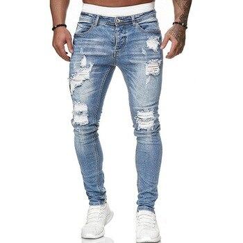 New Adisputent Men's Sweatpants Sexy Hole Jeans Pants Casual Summer Autumn Male Ripped Skinny Trousers Slim Biker Outwears Pants 1